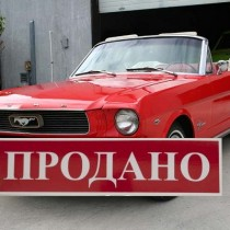 1966 ford mustang sold